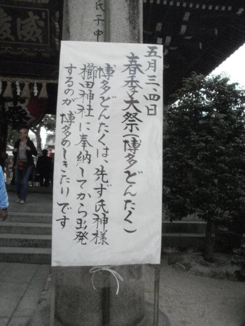 201154_013