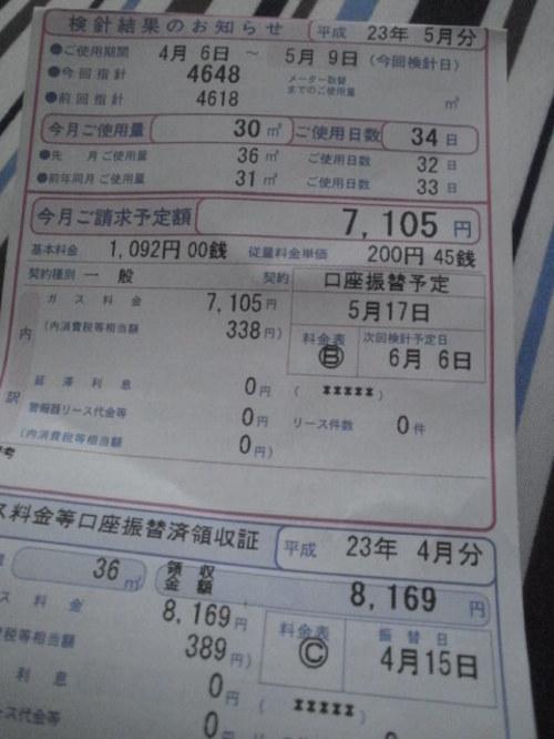 201159_003