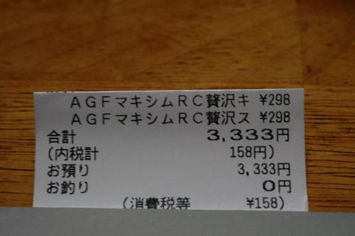 Img_3151