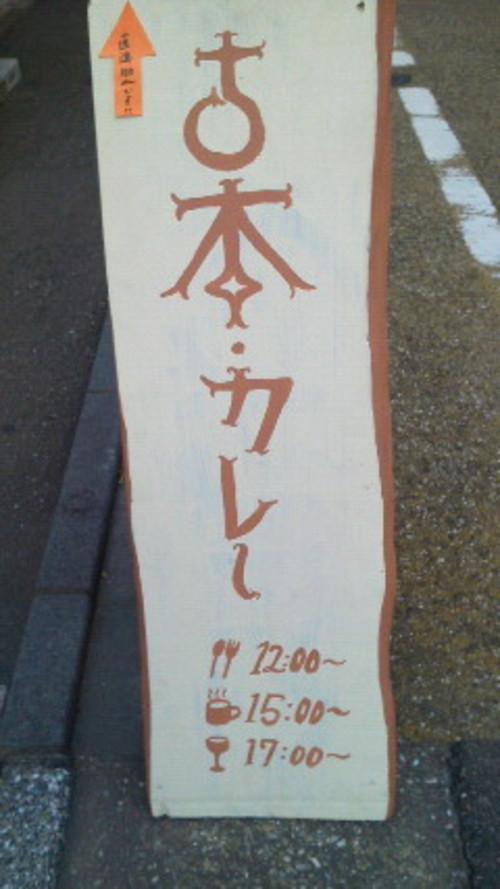 201211231315000