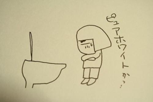 Img_8282